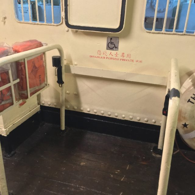 the wheelchair bay on the Star Ferry
