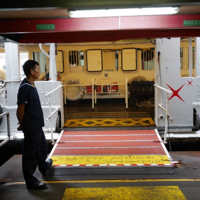 The ramp access on to the Star Ferry